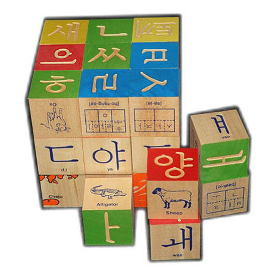Korean alphabet blocks